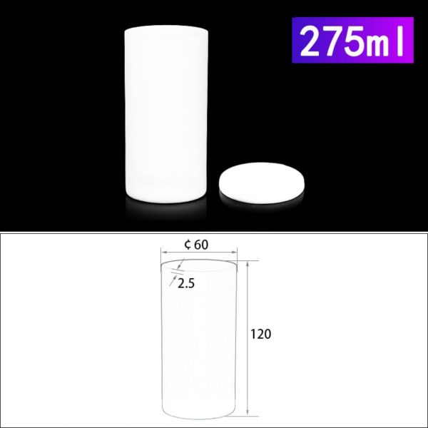 275mL Alumina Crucibles with Cover Cylindrical
