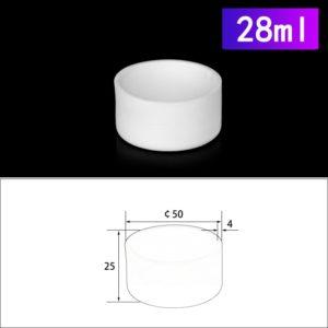 25mL Cylindrical Alumina Crucible without Cover