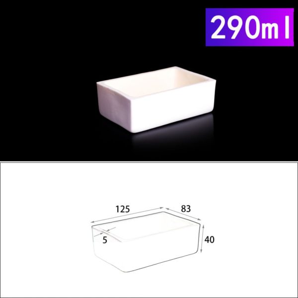 290ml-rectangular-crucible-without-cover
