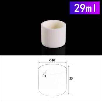 29mL Cylindrical Alumina Crucible without Cover