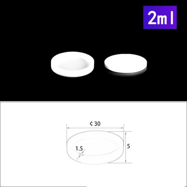 2mL Alumina Crucibles with Cover, Cylindrical