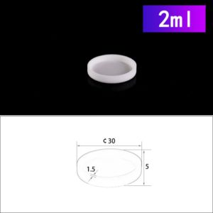 2mL Cylindrical Alumina Crucibles without Cover