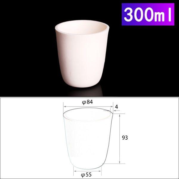 300ml-alumina-crucible-conical-no-cover