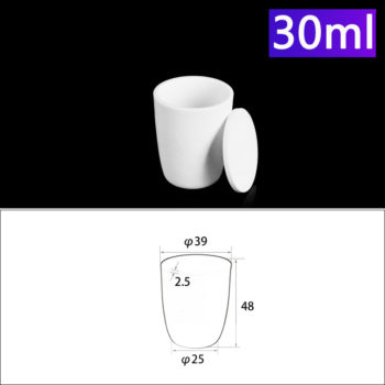 30ml-alumina-conical-crucible-with-cover (2)
