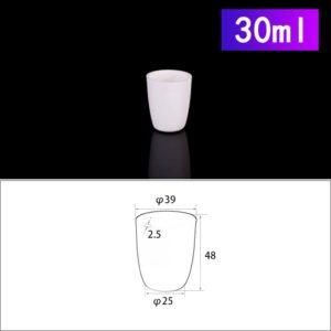 30ml-alumina-crucible-conical-no-cover (2)