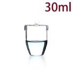 C699, Quartz Crucible, 30ml, 1100-1450°C, 300-800nm (1pc/ea)