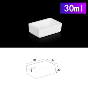 30ml-rectangular-crucible-without-cover