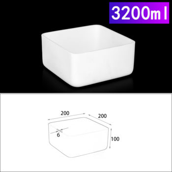 3200ml-rectangular-crucible-without-cover
