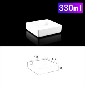 330ml-rectangular-crucible-without-cover