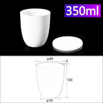 350ml-alumina-conical-crucible-with-cover