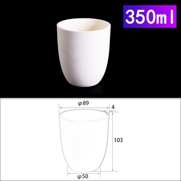 350ml-alumina-crucible-conical-no-cover