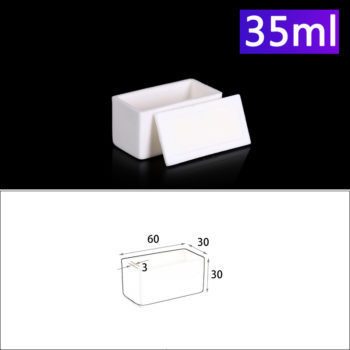 35ml-rectangular-crucible-with-cover