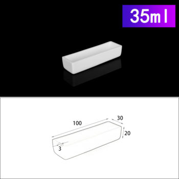 35ml-rectangular-crucible-without-cover (2)