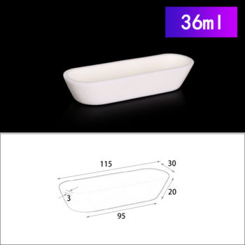 36ml-alumina-sulfur-analyzer-boat-crucible