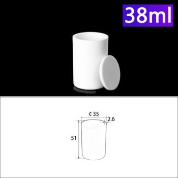 38ml Alumina Crucibles with Cover Cylindrical