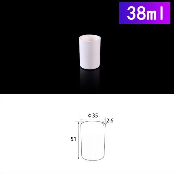 38mL Cylindrical Alumina Crucible without Cover