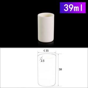 39mL Cylindrical Alumina Crucible without Cover