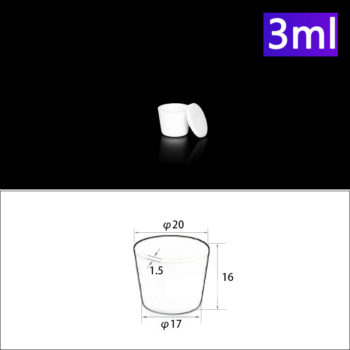3ml-alumina-conical-crucible-with-cover
