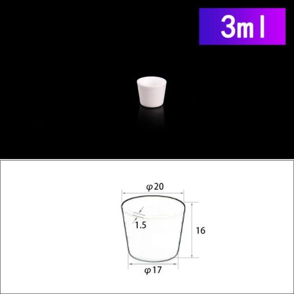 3ml-alumina-crucible-conical-no-cover