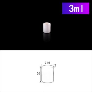 3mL Cylindrical Alumina Crucibles without Cover