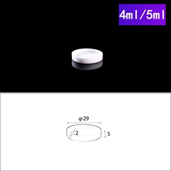 4-or-5ml-alumina-round-cover