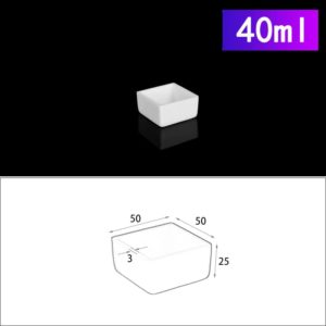 40ml-rectangular-crucible-without-cover
