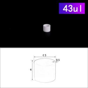 43ul-thermal-analysis-cylindrical-micro-crucibles