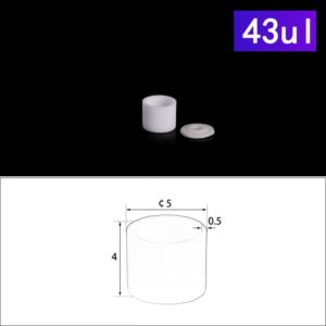 43ul-thermal-analysis-cylindrical-micro-crucibles-with-cover