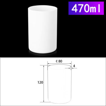 470mL Cylindrical Alumina Crucible without Cover