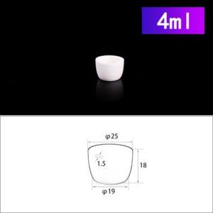 4ml-alumina-crucible-conical-no-cover