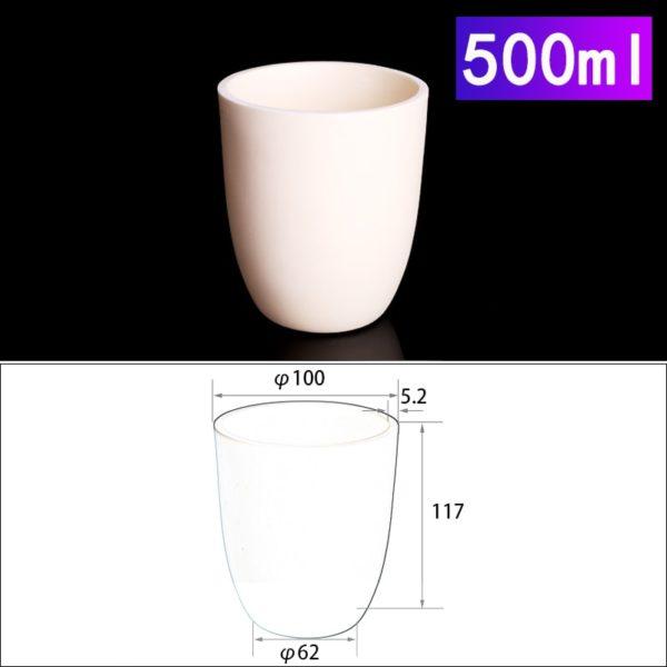 500ml-alumina-crucible-conical-no-cover