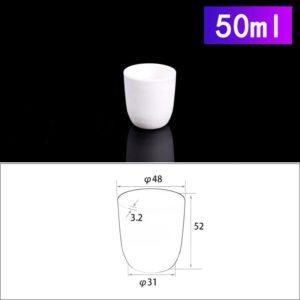 50ml-alumina-crucible-conical-no-cover (2)