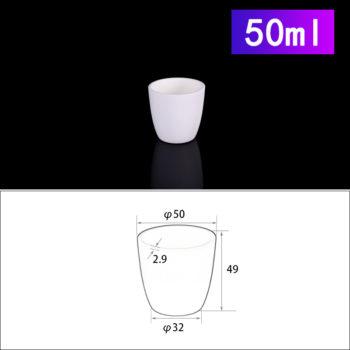 50ml-alumina-crucible-conical-no-cover