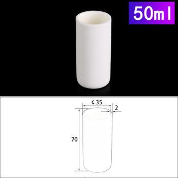 50mL Cylindrical Alumina Crucible without Cover