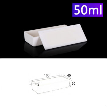 50ml-rectangular-crucible-with-cover