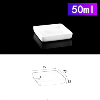 50ml-rectangular-crucible-without-cover