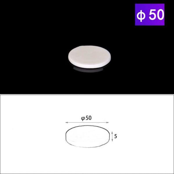 50mm-alumina-round-cover-flat