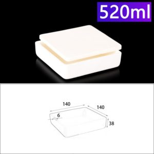 520ml-rectangular-crucible-with-cover
