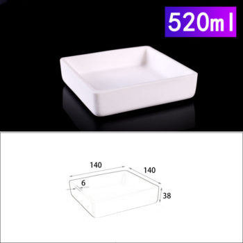 520ml-rectangular-crucible-without-cover