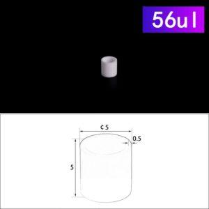 56ul-thermal-analysis-cylindrical-micro-crucibles