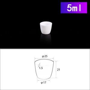 5ml-alumina-crucible-conical-no-cover