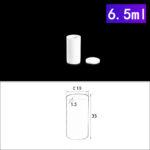 C120, Cylindrical Crucible, 6.5ml, φ19x35mm, Alumina Crucible with Cover (5pc/ea)