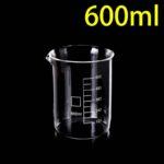 C722, Quartz Beaker, 600ml, 1100-1450°C, 300-800nm (1pc/ea)