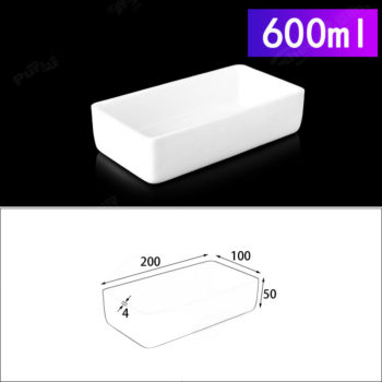 600ml-rectangular-crucible-without-cover