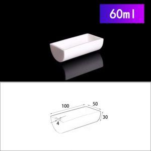 60ml-alumina-semi-circle-crucible
