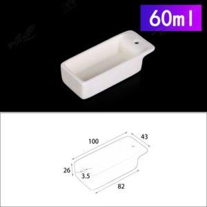 60ml-alumina-sulfur-analyzer-boat