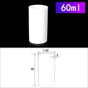 60mL Cylindrical Alumina Crucible without Cover