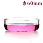 C754, Quartz Petri Dish and Cover, 60mm, 1100-1450°C, 300-800nm (1pc/ea)