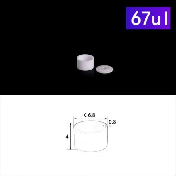 67ul-thermal-analysis-cylindrical-micro-crucibles-with-cover