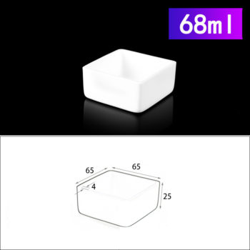 68ml-rectangular-crucible-without-cover